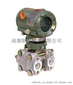 成都微尔,EJA压力变送器,成都横河EJA310A压力变送器,成都EJA310A绝对压力变送器