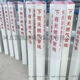 河北智凯--玻璃钢标志桩--防腐蚀耐老化