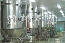 饲料  沸腾干燥制粒机