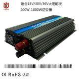 太阳能光伏并网逆变器 WV1000W22-50V转110V 家庭微型逆变器 一件代发 厂家直销