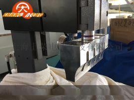 上荣超声波焊接机焊接模具 焊接机