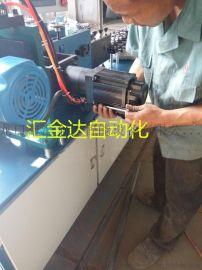 不锈钢管自动调直切管机 开料机 汇金达**专业