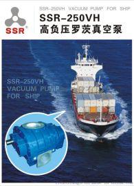 章晃SSR-65HB-V三叶罗茨鼓风机,广州销售部
