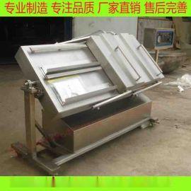 倾斜式真空包装机 带汤汁食品真空包装机