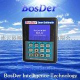 BSW-30系列手持式電流(電壓)信號發生儀,調試儀
