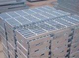 优质热镀锌钢格板 沟盖板 钢格栅板 厂家热销