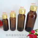 口服液瓶 糖浆瓶 酵素瓶 口服液玻璃瓶