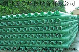 玻璃钢管道@商丘市玻璃钢管道@玻璃钢管道厂家