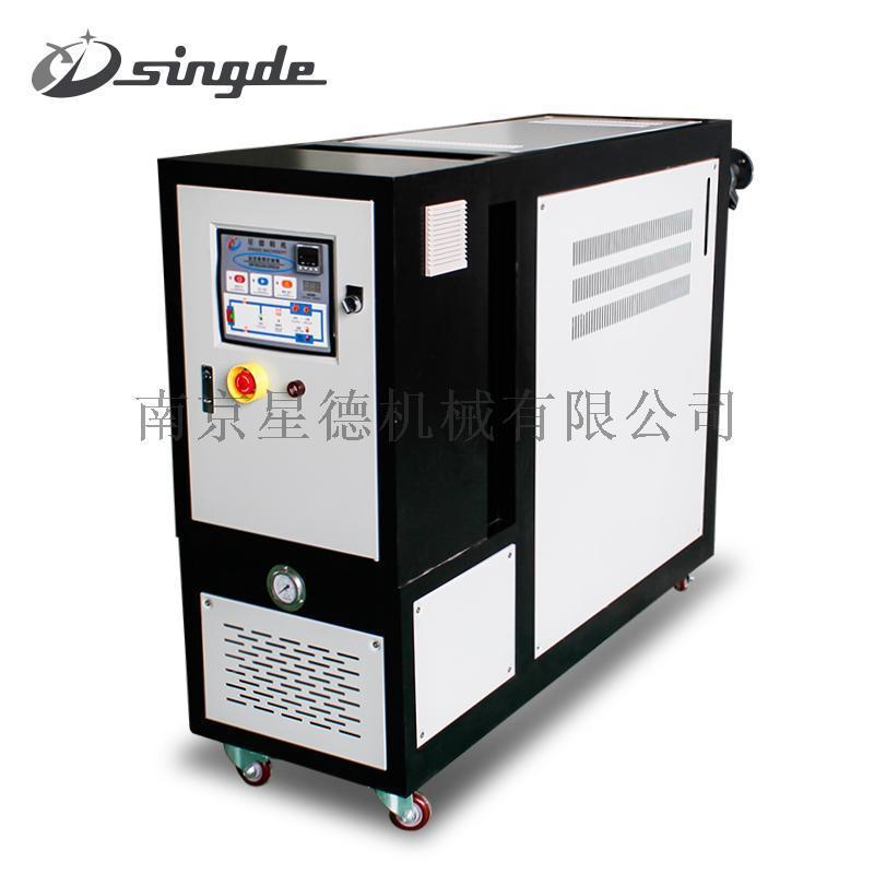 注塑機模溫機,注塑模溫機,注塑機模具控溫機