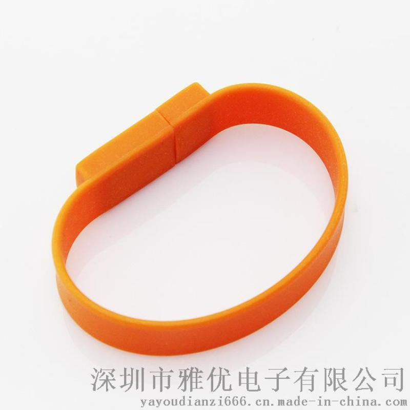 工厂直销时尚硅胶手腕带u盘 印刷或激光雕刻LOGO