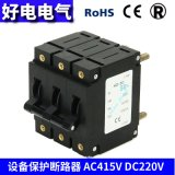 温州厂家三相电开关断路器设备保护断路器3P/50A