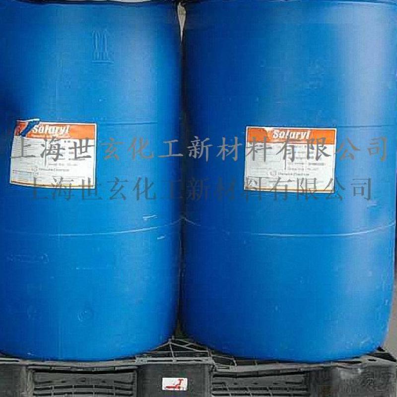 韩华水性木器漆涂料用丙烯酸乳液 RW-112 面漆用耐化学性