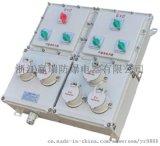 供应BXD51-4KC系列防爆检修电源插座箱
