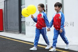 纯棉套装幼儿园园服两件套运动装