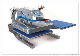 双气动热转印机 豪创力士气动热转印机 气动热转印机厂家
