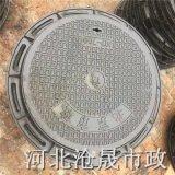衡水鑄鐵井蓋 衡水球墨鑄鐵井蓋 衡水污水井蓋