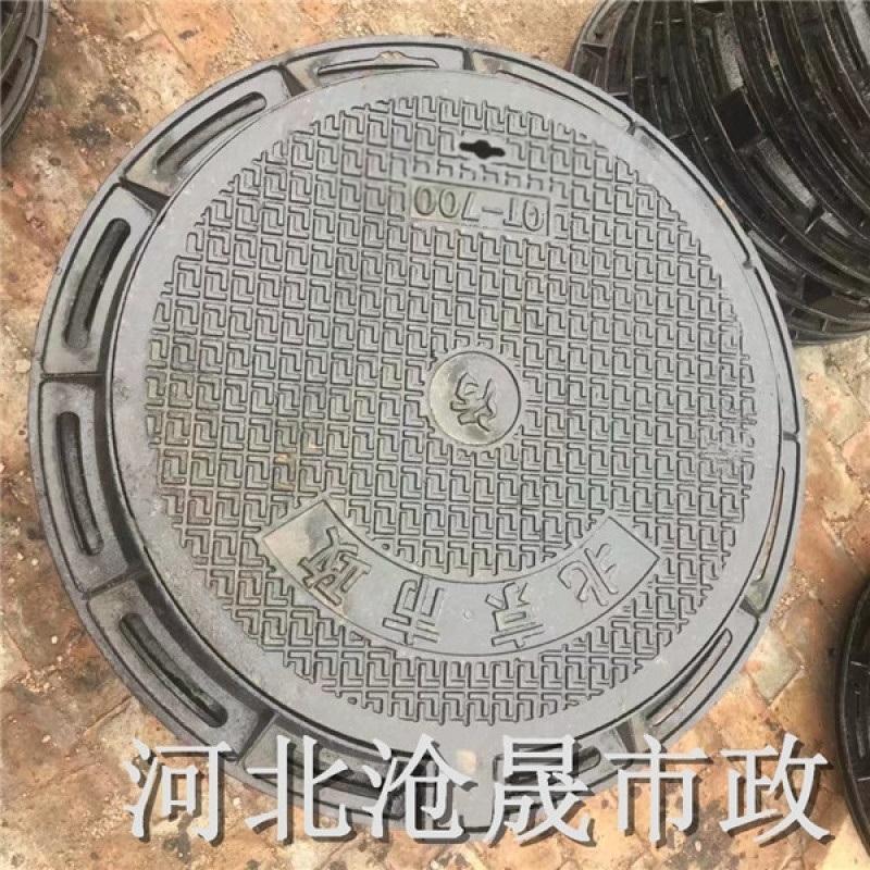 衡水铸铁井盖 衡水球墨铸铁井盖 衡水污水井盖