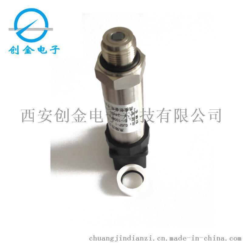 CJGP-I液压气动专用高频动态压力变送器0-5V输出压力传感器生产厂家