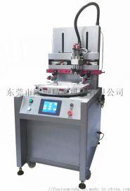平面丝印机,东莞丝印机,丝印机厂家