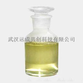 【厂家直销】三丁酸甘油酯,60-01-5现货供应