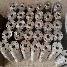 厂家供应DN150 PN1.6 碳钢平焊法兰