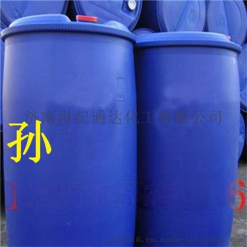 山东苯乙烯生产厂家现货供应价格优惠欢迎来电咨询