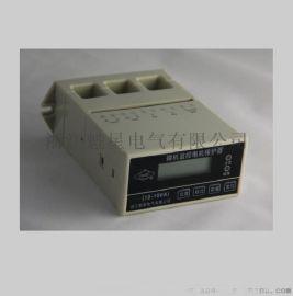 苍南自动化浙江魁星WNB-JSA WNB-JSB WDB-JSA WNB-JSB微机保护电动机保护器 电机保护器
