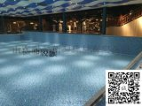 帶你全面認識泳池膠膜防水裝飾材料