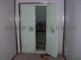 供应抗爆门,钢质防爆门