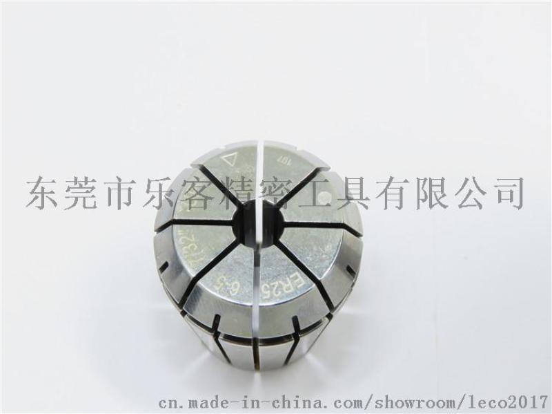 瑞士rego-fix刀柄BT30-ER25-060H精雕机专用刀柄优势销售