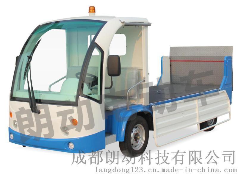 四轮电动清运车|电动垃圾清运车|成都朗动