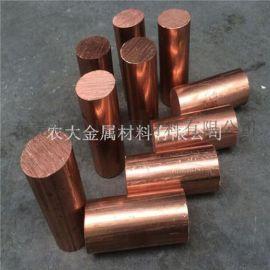 t2紫铜棒生产厂家 现货供应 c1100环保紫铜棒