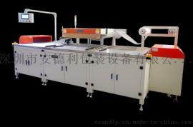 安德利线路板包装专用循环式真空贴体包装机