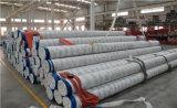 江蘇蘇州阻氧型鋁合金襯塑PERT複合管現貨發售