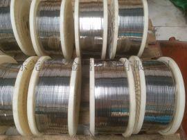 304不锈钢扁线弹簧线304不锈钢扁线