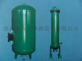吉林辽源供应液压风冷冷却器