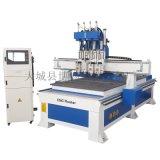 板式家具数控开料机 家具生产设备厂家
