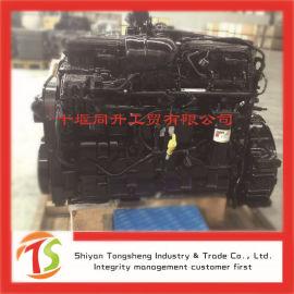 康明斯2200转发动机6BTAA5.9-160马力