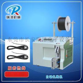 厂家推荐RZ-0**型**全自动扎线机 多功能全自动扎线机 扎线机
