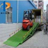山西 移动式登车桥 载重10吨