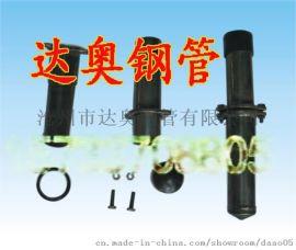 常德声测管厂家 声测管现货 注浆管 达奥钢管