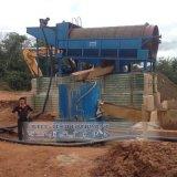 离心选矿机,黄金选矿设备,水套式选矿机,选矿设备