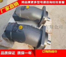 直供徐工起重系列配件A2F107W2P2卷扬马达液压泵