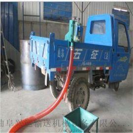 运输带皮带机配件 耐高温锦州