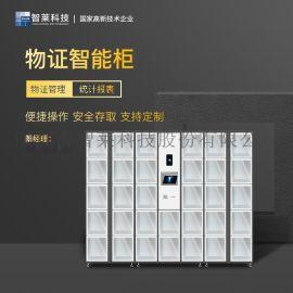 电子物证中心柜 包运输安装