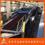 大型鏈條輸送帶 爬坡輸送機 扣板式輸送帶