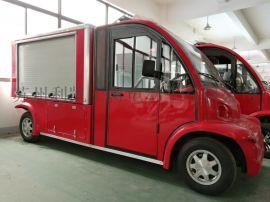電動水箱消防車,2人座封閉式微型消防車