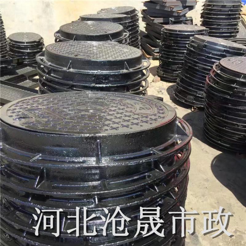 承德球墨鑄鐵井蓋 市政圓形井蓋廠家可定製