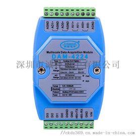 闭环控制系统模拟量输入输出模块DAM-4224