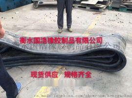 高阻尼簾布橡膠板 三元乙丙簾布橡膠板現貨供應